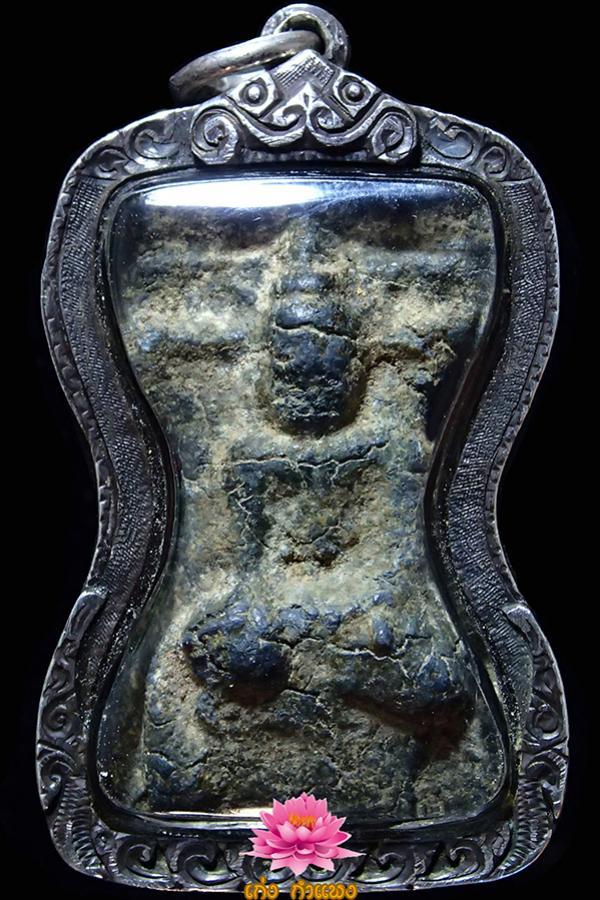 พระมเหศวร ๒ หน้า เนื้อชินเขียวอุทุมพร กรุวัดพระศรีรัตนมหาธาตุ สุพรรณบุรี