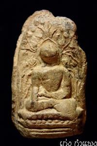 พระคง กรุวัดพระคงฤาษี จังหวัดลำพูน 1,300 ปี