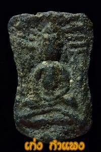 พระมเหศวร ๒ หน้า เนื้อชินเขียว กรุวัดวังบัว จ.เพชรบุรี