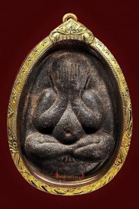 พระปิดตาจัมโบ้หลวงปู่โต๊ะ ลาภ ผล พูน ทวี หลังยันต์ตรี ปี 2522 เนื้อผงใบลาน ออกที่วัดศาลาครืน กรุงเทพฯ